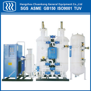 Air Separation Unit Psa Oxygen Plant Nitrogen Generator pictures & photos