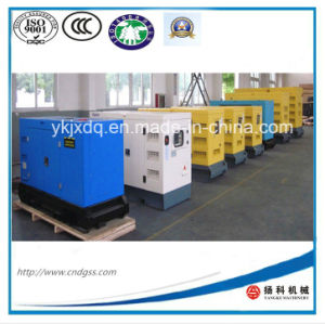 20kw /25kVA Super Silent Diesel Generator Set pictures & photos