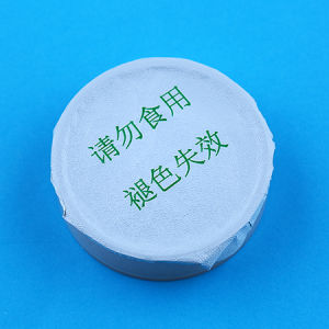 30g Silica Gel Desiccant Canister with DMF No pictures & photos