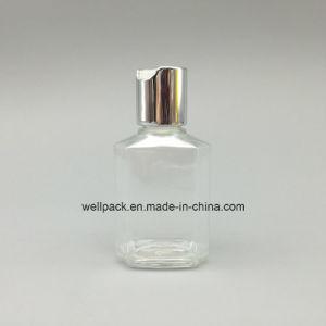 60ml Plastic Bottle with Plastic Cap pictures & photos