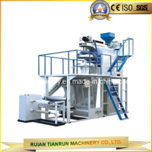 PP Film Blowing Machine (TR-PP45/550) pictures & photos