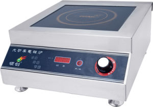 Small Commerical Induction Cooker