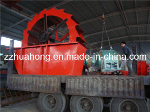 High Capacity Sand Cleaning Machine with ISO Certificate pictures & photos