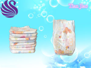 2017 Low Price Breathable Baby Diapers Made in China pictures & photos