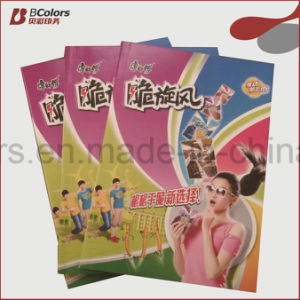 High Quality Custom A4 Hardback Promotional Exercise Book, Notebook Printing pictures & photos