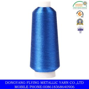 Metallic Thread in High Quality