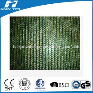 PE Raschel Type Shade Net (HT-SN-1) pictures & photos