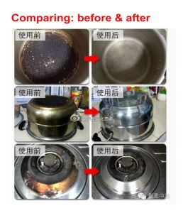 Concentrated All Purpose Dirt Removing Paste pictures & photos