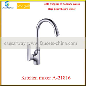 Brass Basin Mixer Series with Ce Approved for Bathroom pictures & photos