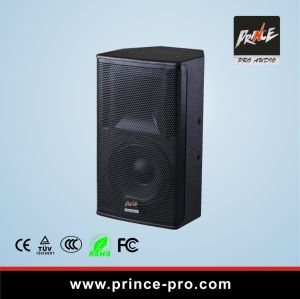 Cheap Good Quality Conference Professional Loudspeaker pictures & photos
