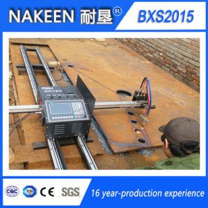 Mini CNC Metal Cutting Machine of Nakeen Brand pictures & photos