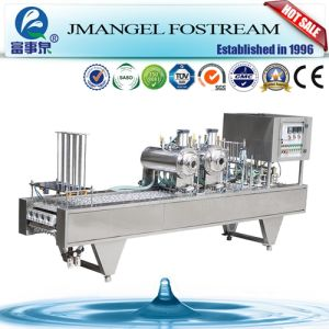 Fully Stocked Automatic Yogurt Cup Filling Sealing Machine pictures & photos