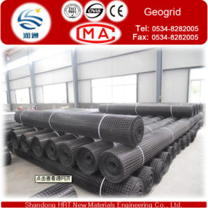 50-50kn/M Fiberglass Biaxial Geogrid pictures & photos