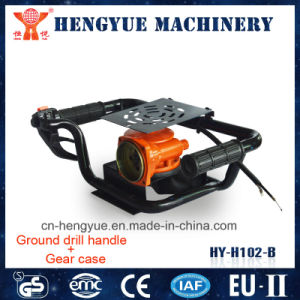 High Quality Ground Drill Handle and Gear Case for Hot Sale pictures & photos