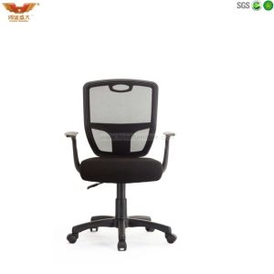 Mesh Task Chair Mesh Chair Swivel Chair 511LG pictures & photos