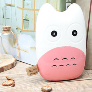 Cute 20000mAh Charger Portable Power Bank for Mobile Phone pictures & photos