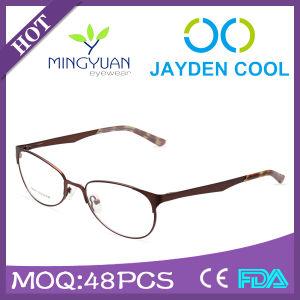 Newest Super Slim Metal Optical Eyeglass Frame Vintage Raindrops Eyewear