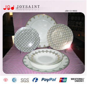 Restaurant Ceramic Tableware Set with Good Price pictures & photos