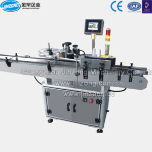 Automatic Labeling Machine for Round Bottle, Round Bottle Labeling Machine pictures & photos