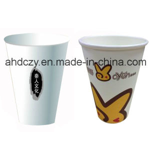 Hot Sale 10oz Images of Paper Cups pictures & photos