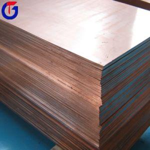 Copper Sheet, Copper Plate T1, T2 pictures & photos