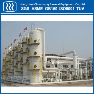 Psa Hydrogen Generator H2 Plant pictures & photos
