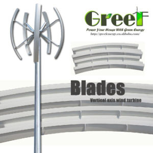 1/2/3//5/10kw Firberglass Blade for Vertical Axis Wind Turbine/Generator pictures & photos