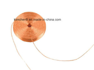 Copper Coil RFID Solution Intelligent Inductor Toy Swing Coil pictures & photos