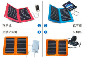 10.5W/5.5V Solar Mobile Charger with Ce, RoHS Certificate pictures & photos