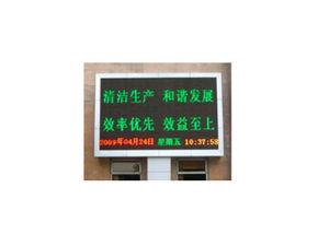 P10 Outdoor Dual Color LED Moving Message Display pictures & photos