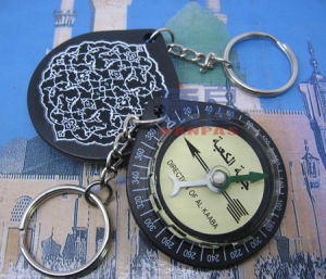 Kanpas Muslim Qibla Compass #M-35-K pictures & photos