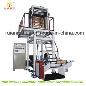 Elevator Rotay Die Head Film Blowing Machine pictures & photos