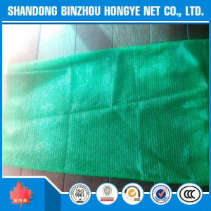 High Quality 30%--95% Shade Rate Sun Shade Net Agriculture Greenhouse Shade Cloth pictures & photos