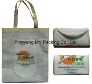 Competitive Price Professional Manufacturer of Promotion Foldable Non Woven Tote Bag pictures & photos