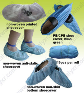Medical Disposable PP Shoecover/ Shoe Cover/ (LY-NSC) pictures & photos