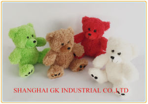 New Fabric Colorful Plush Cuddle Bear Teddy Bear pictures & photos