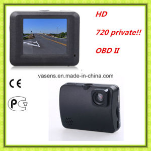 Reasonable Price Car Blcak Box Mini HD Car Cam pictures & photos