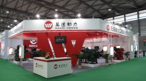 Wandi 60 Years′ Diesel Engine Manufactory 25kw - 1200kw pictures & photos