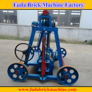 Qmy4-45 Movable Concrete Egg Laying Block Machine pictures & photos