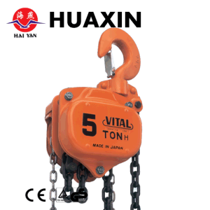 Hsvt Type 2 Ton Chain Hoist pictures & photos
