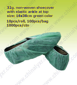 Non-Woven Blue Anti Slip Nonwoven Shoe Covers (LY-NSC-G) pictures & photos