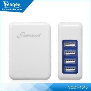 4 Output USB Ports UK Plug Wall Travel Phone Charger