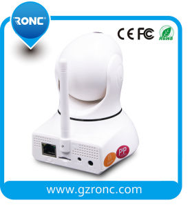 HD IP CCTV Camera FCC, CE, RoHS Certification pictures & photos