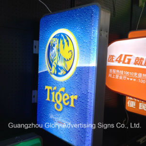 LED Illuminated Acrylic Vacuum Signs pictures & photos