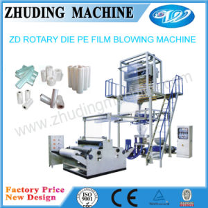 PE Film Blowing Machine for Sales pictures & photos