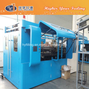 Xilinear Automatic Blowing Equipment for Pet Bottle pictures & photos