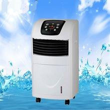Mobile Type, Single Portable Air Conditioner