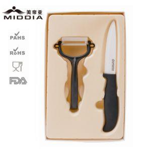 Kitchen Utensils Ceramic Fruit Knife Set with Peeler pictures & photos
