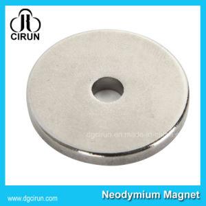 Custom Ring Disc Neodymium Iron Boron Sintered Magnets