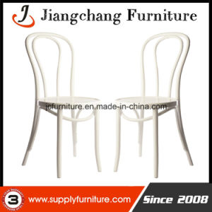 White Aluminum Restaurant Cafe Bistro Chair (JC-NL05)